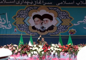 President Mahmoud Amadinejad speaks at 33 anniversary of Iranian Revolution. Photo Office of the Iranian President