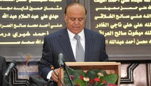 President Abd Rabbuh Mansur Hadi. Picture: Yemen Embassy Netherlands