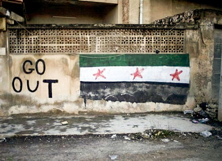 Graffiti in Idlib. Photo: Freedom House via a Creative Commons Licence