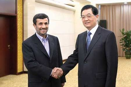 Iranian President Mahmoud Ahmadinejad and Chinese President Hu Jintao:  Photo Iranian Embassy