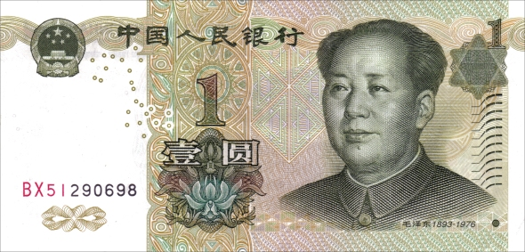 One Yuan Renminbi. Picture from Flicker user upton