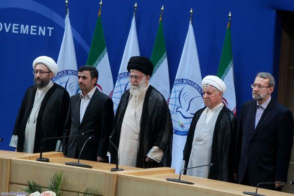 Senior Iranian leaders at the 16th Non-Aligned Movement Summit in Tehran