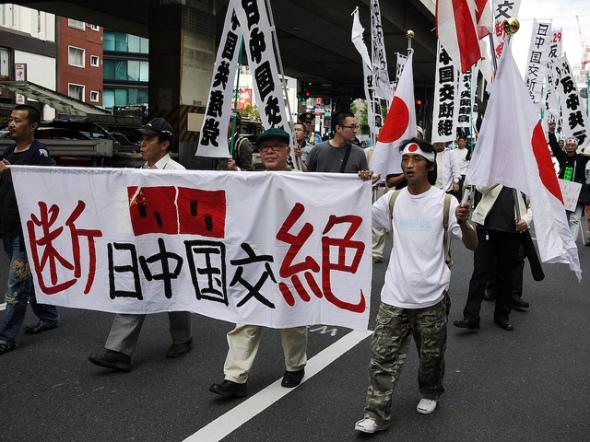 Anti-China protest in Roppongi, Tokyo