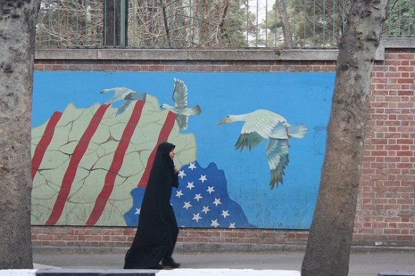 The former US embassy, Tehran