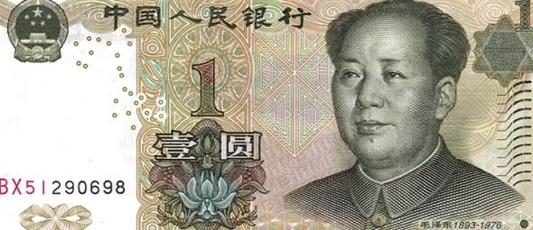 One Yuan Renminbi