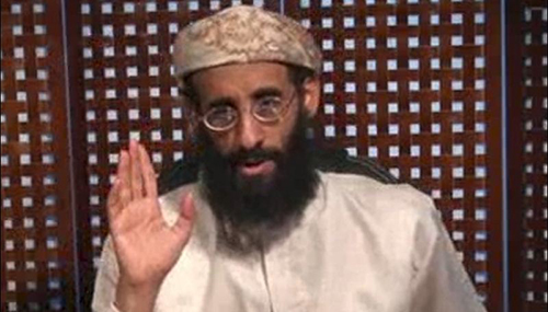 Anwar al-Awlaki. Photo SITE Intelligence