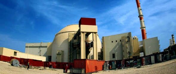 Bushehr nuclear reactor. Photo: Atomic Energy Organisation of Iran