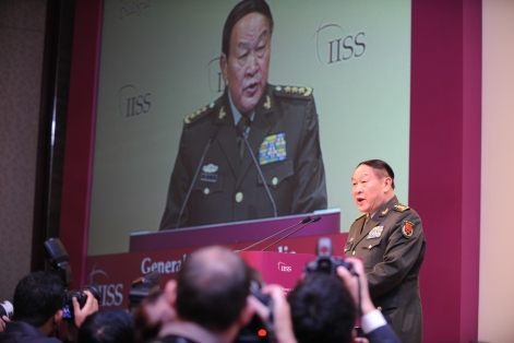 Then Chinese Defence Minister Liang Guanglie addresses the 2011 Shangri-La Dialogue